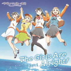 The Girls Are Alright!<セブンネット限定:ポストカード>