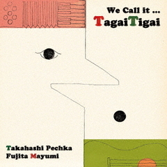 We Call it… TagaiTigai