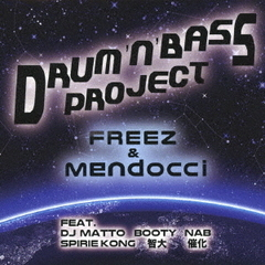 DRUM'N'BASS PROJECT