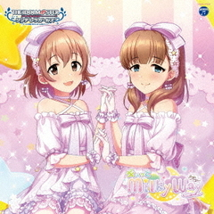 THE IDOLM@STER CINDERELLA GIRLS STARLIGHT MASTER for the NEXT!05 ギュっとMilky Way