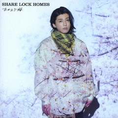 SHARE LOCK HOMES/おかえり桜(Type-Y)