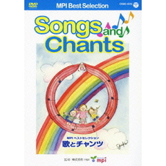 MPI Best Selection Songs and Chants