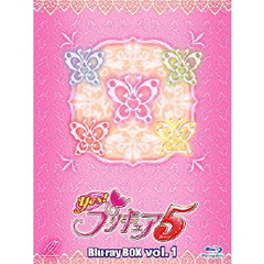Yes! プリキュア5 Blu-ray BOX Vol.1 <完全初回生産限定>(Blu-ray Disc)