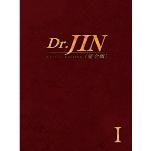 Dr.JIN <完全版> DVD-BOX 1(DVD)