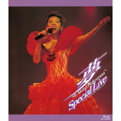 中森明菜/~夢~ '91 Akina Nakamori Special Live 〈5.1 version〉(Blu-ray Disc)