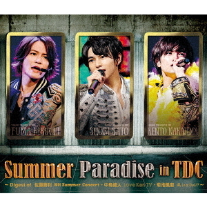 Summer Paradise in TDC~Digest of 佐藤勝利 「勝利 Summer Concert」 中島健人 「Love Ken TV」 菊池風磨 「風 is a Doll?」(Blu-ray Disc)