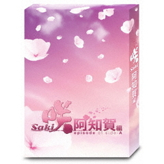 ドラマ 「咲-Saki- 阿知賀編 episode of side-A」 豪華版 Blu-ray BOX(Blu-ray Disc)