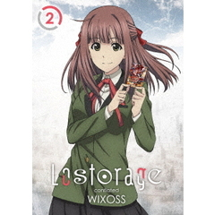 Lostorage conflated WIXOSS 2 <カード付初回生産限定版>(Blu-ray)
