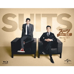 SUITS/スーツ ~運命の選択~ Blu-ray SET 2(Blu-ray Disc)