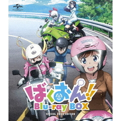 ばくおん!! Blu-ray BOX <スペシャルプライス版>(Blu-ray Disc)