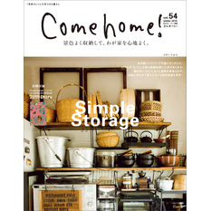 Come home! vol.54