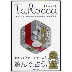 TaRocca Tarot?Card Game?