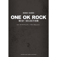 BAND SCORE ONE OK ROCK BEST SELECTION 1st『ゼイタクビョウ』?7th『35xxxv』