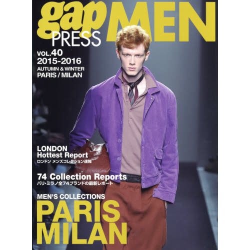 gap PRESS MEN vol.40(2015-2016Autumn & Winter)