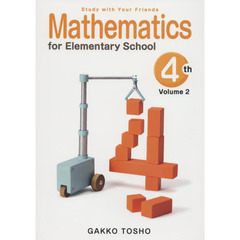 Mathematics for Elementary School 〔2015〕-4th Grade Volume 2