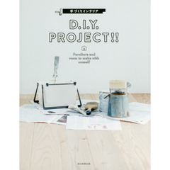 手づくりインテリアD.I.Y.PROJECT!! Furniture and room to make with oneself