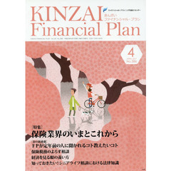 KINZAI Financial Plan No.386(2017.4)