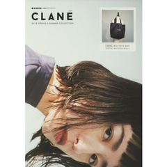 CLANE 2018 SPRING&SUMMER COLLECTION (e-MOOK 宝島社ブランドムック)
