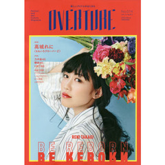 OVERTURE 014(2018March) RENI TAKAGI BE REBORN