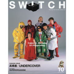SWITCH VOL.36NO.10(2018OCT.) 高橋盾/UNDERCOVER