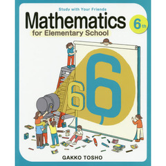 Study with Your Friends Mathematics for Elementary School 6th Grade