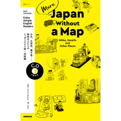 More Japan Without a Map Nikko,Dazaifu and Other Places Enjoy Simple English Readers
