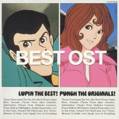 LUPIN THE BEST! PUNCH THE ORIGINALS!
