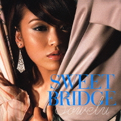 SWEET BRIDGE