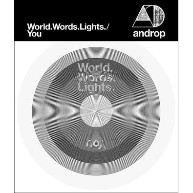 World.Words.Lights./You