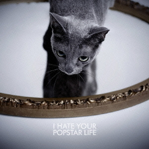 I HATE YOUR POPSTAR LIFE(TYPE:A)