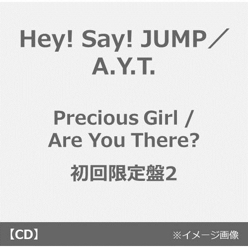 Hey! Say! JUMP/A.Y.T./Precious Girl / Are You There?(初回限定盤2/CD+DVD)