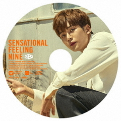 Sensational Feeling Nine<RO WOON:完全生産限定ピクチャーレーベル盤>