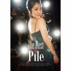 Pile/The Best of Pile(初回限定盤A/CD+Blu-ray+フォトブック)