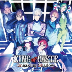 B-PROJECT/KING of CASTE ~Sneaking Shadow~(限定盤 鳳凰学園高校ver.)