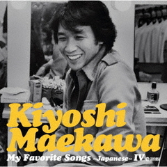 My Favorite Songs ~Japanese~IV
