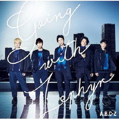 A.B.C-Z/Going with Zephyr(通常盤/CDのみ)