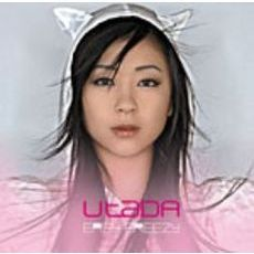 Utada/Easy Breezy(DVD)