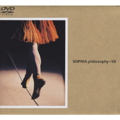 SOPHIA/philosophy-VII