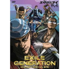 EXILE GENERATION SEASON 1 SPECIAL BOX