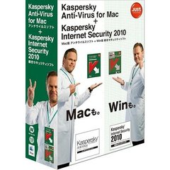 Kaspersky Anti-Virus for Mac + Kaspersky Internet Security 2010(PCソフト)