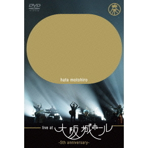 秦基博/LIVE AT OSAKA-JO HALL ~5TH ANNIVERSARY~
