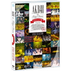 AKB48/AKB48 in TOKYO DOME ~1830mの夢~ SINGLE SELECTION