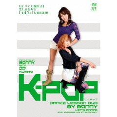 DANCE LESSON DVD K-POP by Bonny