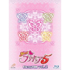 Yes! プリキュア5 Blu-ray BOX Vol.2 <完全初回生産限定>(Blu-ray Disc)