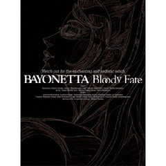 BAYONETTA Bloody Fate 豪華特装版 <初回限定生産>(Blu-ray Disc)