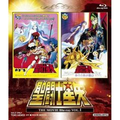 聖闘士星矢 THE MOVIE Vol.1(Blu-ray)