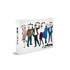 家族ノカタチ Blu-ray BOX(Blu-ray Disc)