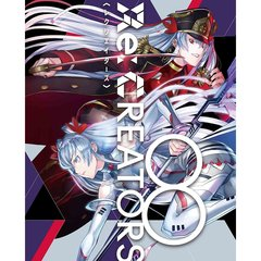 Re:CREATORS 8 <完全生産限定版>(Blu-ray Disc)
