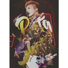 WOOYOUNG (From 2PM)/WOOYOUNG (From 2PM) Solo Tour 2017 Party Shots in MAKUHARI MESSE<通常盤>DVD+DVD 2枚組