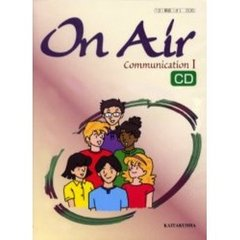 CD OnAir Communicat1